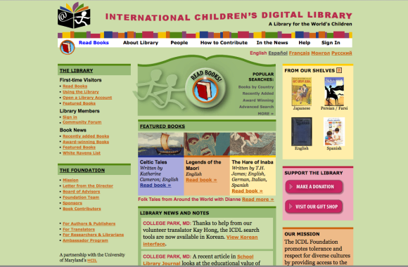 International children digital librery